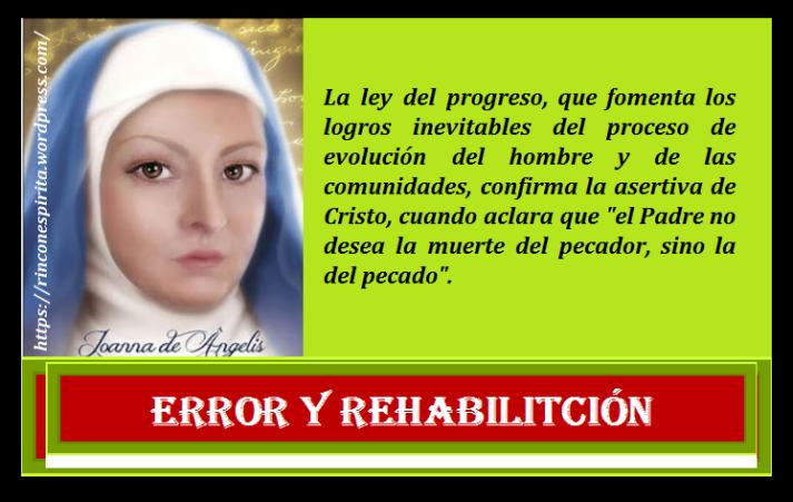 joanna de ângelisnmki